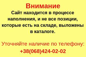 parfumin.kiev.ua - парфюмы в Киеве недорого