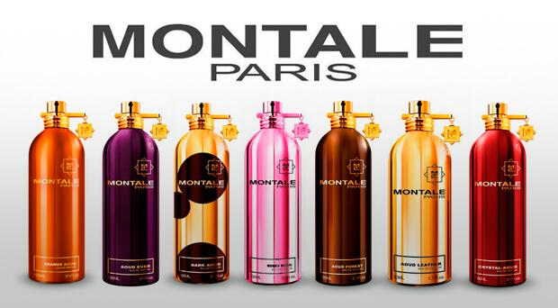 Montale Intense Cafe 50мл купить оригинал в Киеве по цене дешевле летуаль в официальном интернет-магазине элитной парфюмерии parfumin.kiev.ua