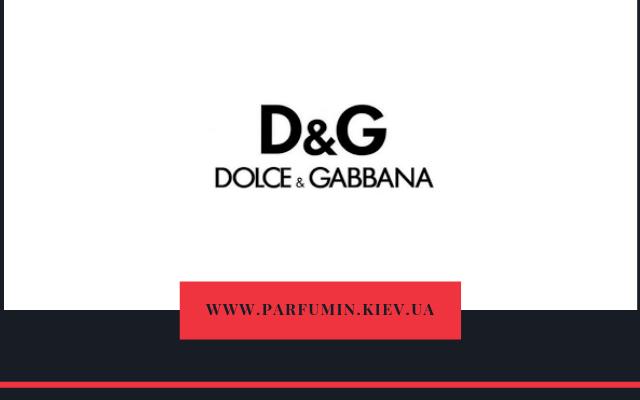 Dolce Gabbana: духи элит класса в Киеве